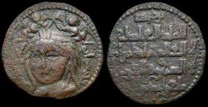 Moneta Zangide